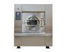 工业水洗机-报价合理的全自动大型工业水洗机供销