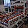 匀质板成套生产线设备河北