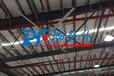 高大空间通风降温瑞泰风工业风扇厂价直销价格优惠