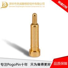 pogopin、弹簧针