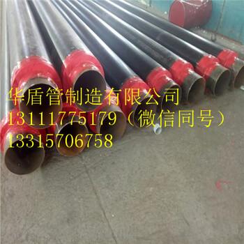 聚氨酯保温管厂家/聚乙烯保温管厂家/钢套钢保温管厂家/玻璃钢保温管厂家