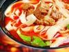 鄭州茄汁面培訓電話-河南華百盛餐飲專業提供鄭州茄汁面培訓