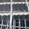 钢格栅镀锌钢格栅防滑钢格栅平台钢格栅