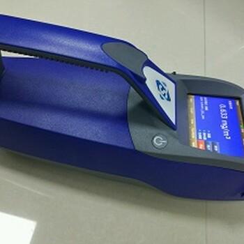 的粉尘监测仪器市场价格粉尘仪