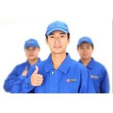 歡迎進入:銀川格蘭仕空調各點售后服務+網站咨詢電話