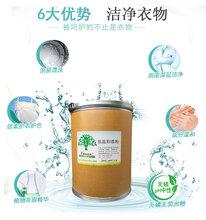 好看的彩漂白剂-有品质的低温彩漂粉厂商推荐