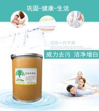 哪里有低温彩漂粉-品?#23454;?#28201;彩漂粉专业供应