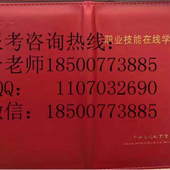 江苏常州考个物业项目经理证怎么考施工员安全员报名时间每月一期