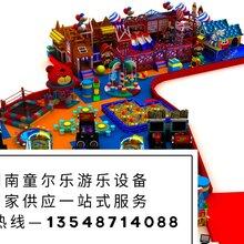 湖南组合滑梯厂家蹦床公园生产厂家长沙滑滑梯厂家长沙淘气堡厂家图片