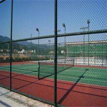 體育場圍欄廠家推薦衡水提供質量好的體育場圍欄圖片