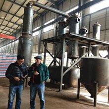 废轮胎炼油设备厂家_亚科环保机械设备提供划算的炼油设备图片