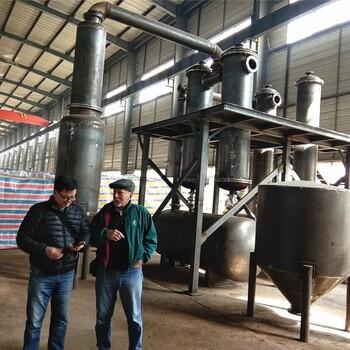 废轮胎炼油设备厂家_亚科环保机械设备提供划算的炼油设备