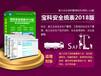 广东宝科工程资料软件安全可靠的施工安全资料管理软件供应建筑建模软件