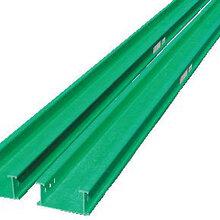 湖北玻璃钢电缆桥架-衡水玻璃钢电缆桥架哪家好图片