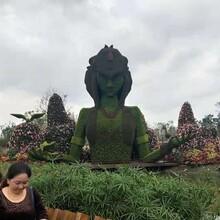 大型主题仿真绿雕造型创意人物造型绿雕大型人物主题创意绿雕专业雕塑厂定制图片