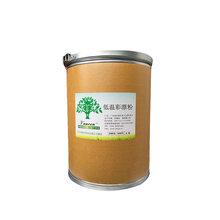 时?#26800;?#28201;彩漂粉-有品质的低温彩漂粉批发商