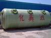 销售缠绕玻璃钢化粪池厂家河北智凯玻璃钢支持定做