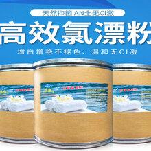 重庆氯漂粉厂家直销宇创日化报价合理的高效氯漂粉