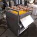 水循環粽葉清洗機榮昌直銷葦葉洗葉機設備廠家