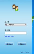 智能门锁管理软件E1系统厂家系统安装注册