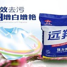广西强力洗衣粉低价出售_宇创日化_知名的强力洗衣粉供应商