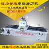 压板磨刀机厂家-专业的磨刀机供应商