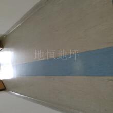 大邑PVC地坪無塵防靜電效果好圖片