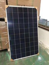 旧太阳能板拆卸太阳能组件回收价格图片