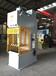 联众剪折卷机床提供安全的单柱液压机,100吨液压机