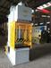 联众剪折卷机床单柱液压机制作商单柱液压机制造商