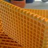 定做玻璃钢格栅厂家智凯玻璃钢格栅盖板尺寸可裁切