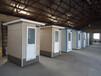 鹰潭景区移动厕所-供不应求的环保移动厕所推荐
