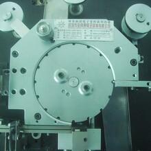新款電晶體成型機推薦,晶體成型機廠商出售圖片
