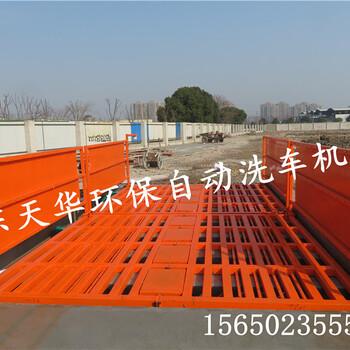 9米、12米工程洗车机大型工程车用洗车设备