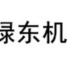長沙通風防靜電地板,株洲通風防靜電地板圖片