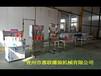 白酒定量灌裝機酒灌裝設備生產廠家罐裝酒設備