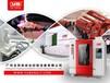 玉邦自动化控制专业供应玉石微切机