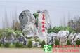 龙泉太湖石价格(推荐商家)蘑菇石价格_1吨假山石多少钱