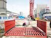 延庆县建筑工地洗车机工程车车轮用自动洗车机力度大
