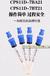 ORP變送器,CPM253-MR8005CPM223-MR8005CM42-NAA000EAZ00