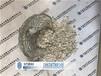 精致石英砂濾料如何有效除鐵