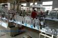 液體自動灌裝生產線全自動灌裝設備青州灌裝機械廠家