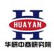 中国光电子器件制造行业重点领域需求及前景趋势预测报告