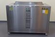 遼陽蒸汽發生器廠家-鞍山微速熱力設備沈陽蒸汽發生器作用怎么樣