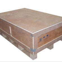 夾板包裝箱供應商-廣東夾板包裝箱訂做圖片