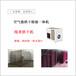 热泵线香烘干机,佛香烘干机,非标定制工业品干燥设备