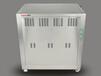 節能環保鍋爐價錢多少_信譽好的蒸汽發生器供應商_鞍山微速熱力設備