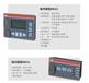 ABB南宁开发1.0-2.5withM102-PMD2面板操作电动机保护