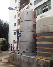 芬頓氧化反應器-濰坊超好用的芬頓反應器出售圖片