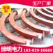 湖州內襯耐磨陶瓷彎頭_締明電力設備(多圖)_陶瓷耐磨彎頭生產廠家